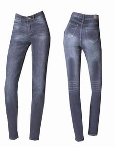 "Paddocks stretch jeans  "" Kate ""  Dark used"