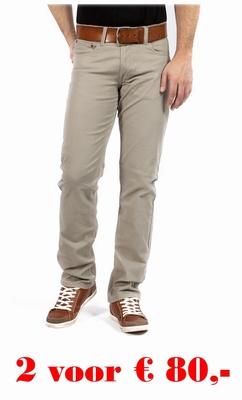 "Maskovick stretch jeans ""  A  Clinton ""  Beige"